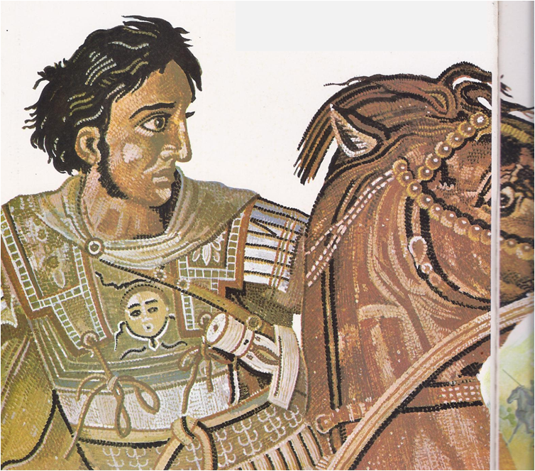 Alexander The Great Mosaic Reconstruction