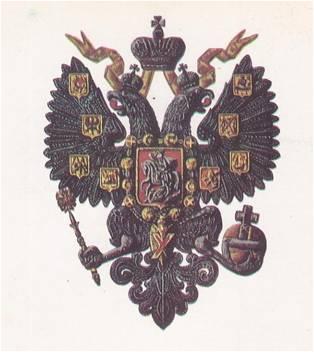 tsars