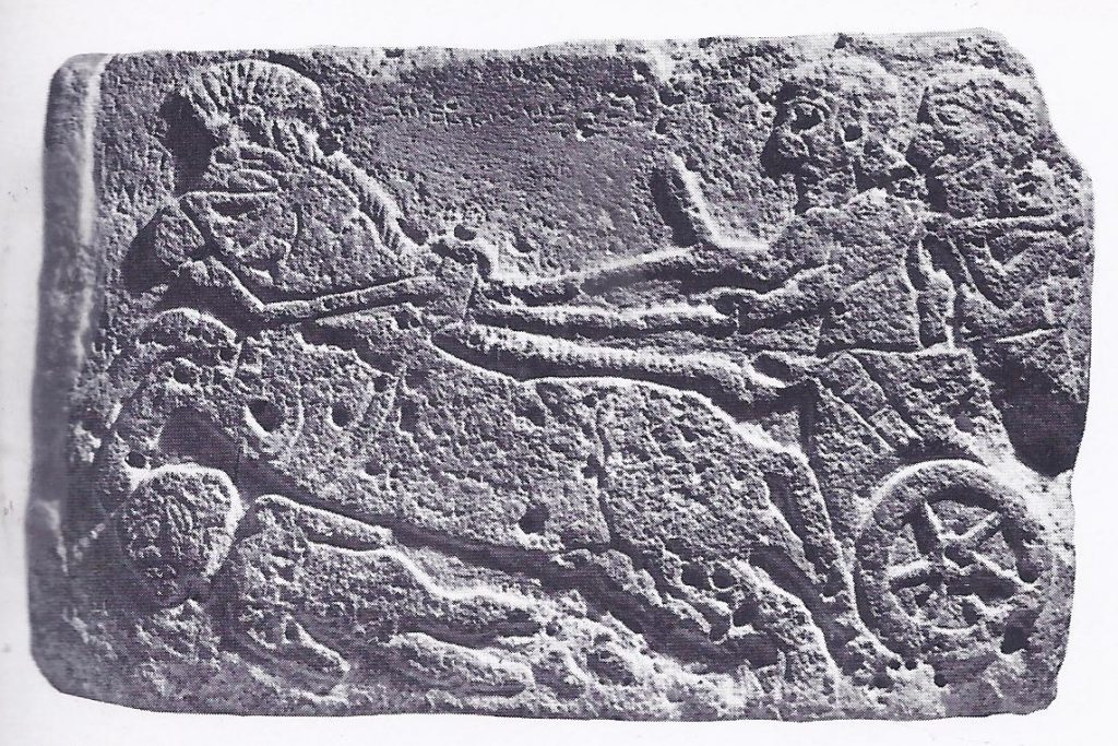 War chariot from Tell Halaf
