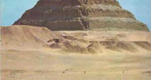 3000 B.C.