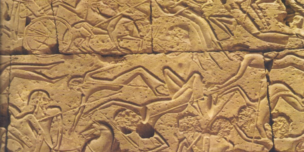 Battle between the Egyptians and the Libyans; detail from the relief in the temple of Medinet-Habou commemorating Ramses Hl's second Libyan campaign.